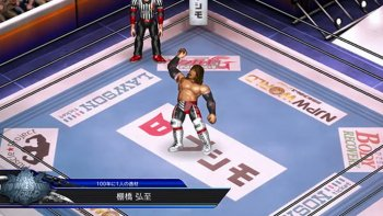 'Fire Pro Wrestling World' Versi PS4 Tayangkan Trailer 'NJPW Special'
