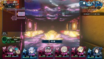 'Mary Skelter 2' Kenalkan Sistem Blood Farm