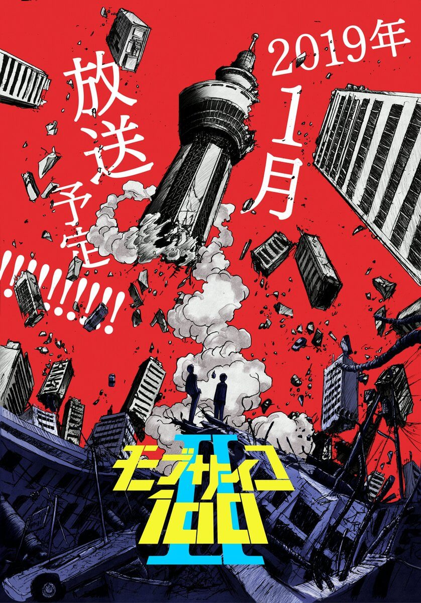 Second Season of Mob Psycho 100 Will Air in January 2019
