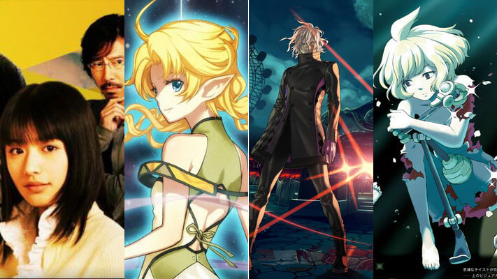 Spike Chunsoft Umumkan Versi Inggris dari 'YU-NO: A Girl Who Chants Love at the Bound of This World' & 'AI: The Somnium Files'
