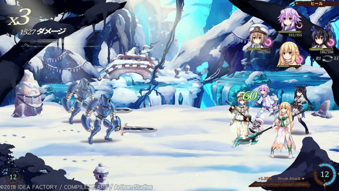 Simak Video Opening dari 'Super Neptunia RPG'