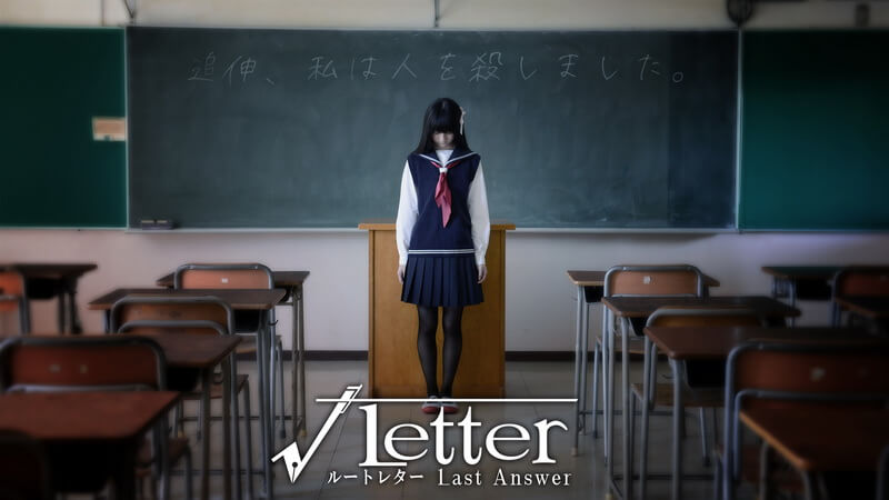 'Root Letter: Last Answer' & 'Root Letter 2' Diumumkan