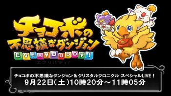 Square Enix Pamerkan Gameplay 'Chocobo's Mystery Dungeon: Every Buddy!'  & 'Final Fantasy: Crystal Chronicles Remastered Edition'