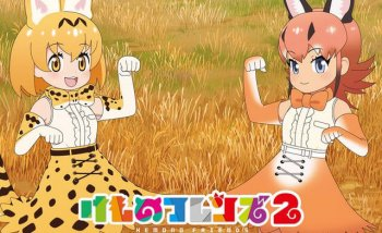Sutradara 'Kemono Friends 2':