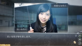 'Root Letter: Last Answer' Adalah Remake dengan Adegan Live-Action