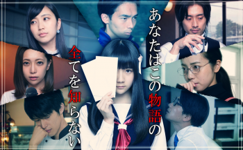 'Root Letter: Last Answer' Ungkap Detil & Trailer Perdana