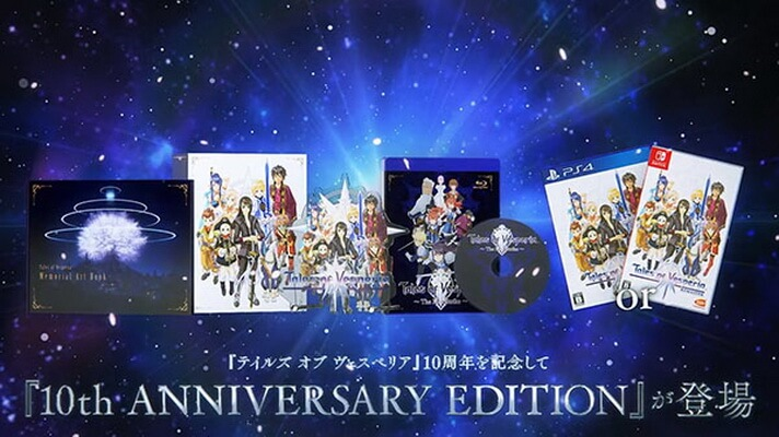 'Tales of Vesperia: Definitive Edition' Pamerkan 10th Anniversary Edition di Jepang Lewat Trailer