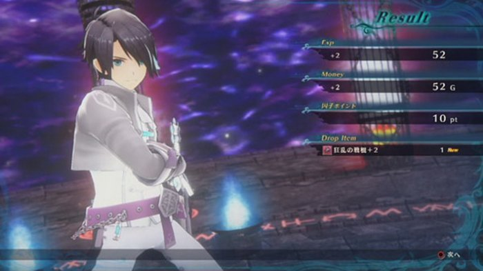 'Varnir of the Dragon Star' Pamerkan Gameplay di TGS 2018