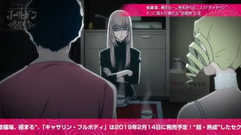 'Catherine: Full Body' Tayangkan Video Adult Drama Theater #01