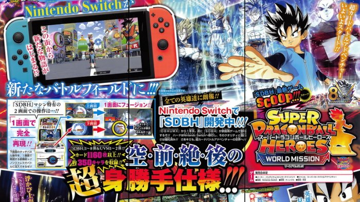 'Super Dragon Ball Heroes: World Mission' Siap Hadir di Nintendo Switch