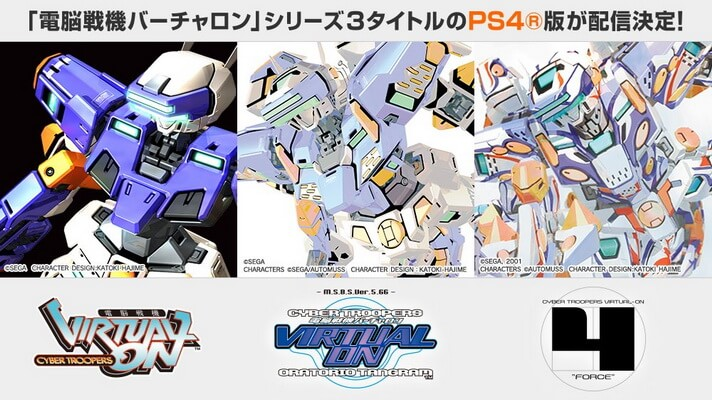Sega Bawa 3 Game Pertama 'Virtual-On' ke PS4