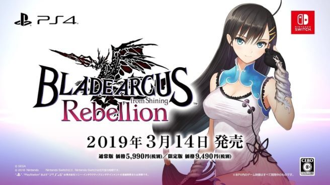 Sekuel Fighting Game 'BLADE ARCUS Rebellion' Terungkap untuk PS4, Switch