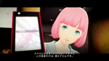 'Catherine: Full Body' Detilkan Episode untuk Rin & DLC Nero Glasses