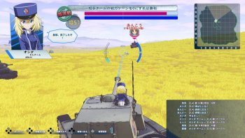 'Girls und Panzer: Dream Tank Match DX' Diumumkan di Switch