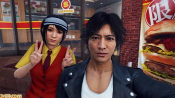 'Judge Eyes' Perkenalkan Sistem Friend Event