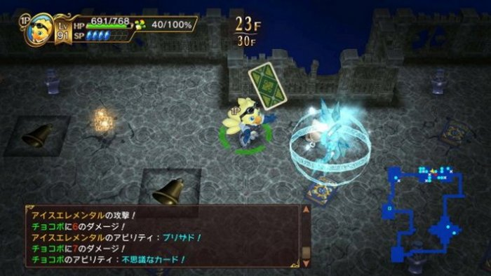 'Chocobo's Mystery Dungeon: Every Buddy!' Pamerkan Gameplay di Jump Festa 2019