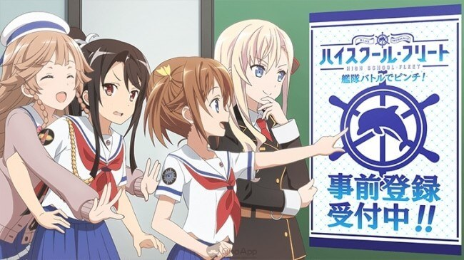 Jadwal Rilis Game Smartphone 'High School Fleet' Ditunda