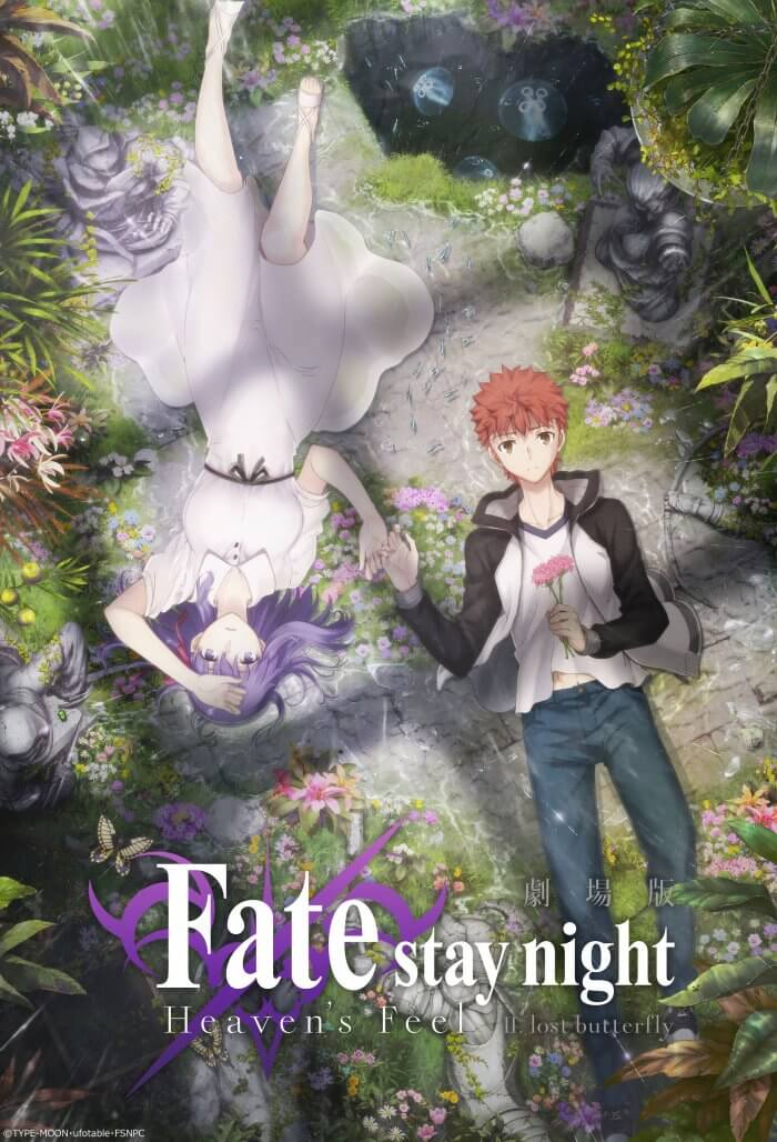 Anitechia The Last Film Of The Fate Stay Night The Heaven S Feel Trilogy Will Air In 2020