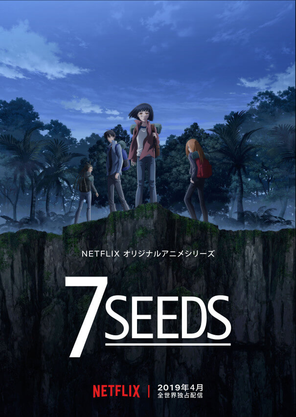 7seeds visual