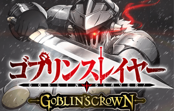 Serial 'Goblin Slayer' Umumkan Episode Spesial Terbaru