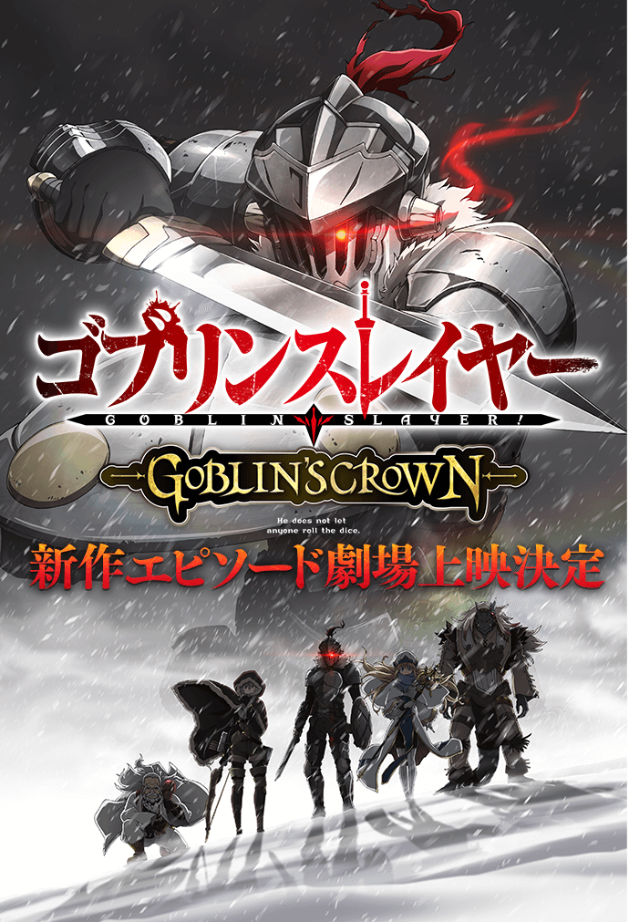 Video Promosi Terbaru Film Goblin Slayer: Goblin's Crown Dipublikasi