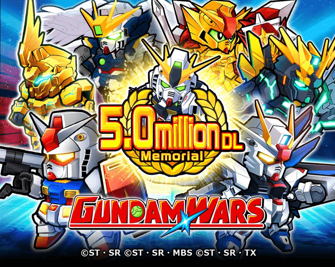 Gundam Wars 5 juta download