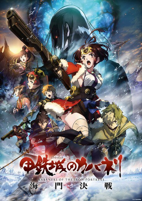 Kabaneri of the Iron Fortress Film Visual