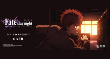 ODEX Ungkap Fan Screening 'Fate/stay night: Heaven's Feel II. lost butterfly' dan Tanggal Tayang Reguler